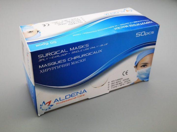 медицински маски ALDENA