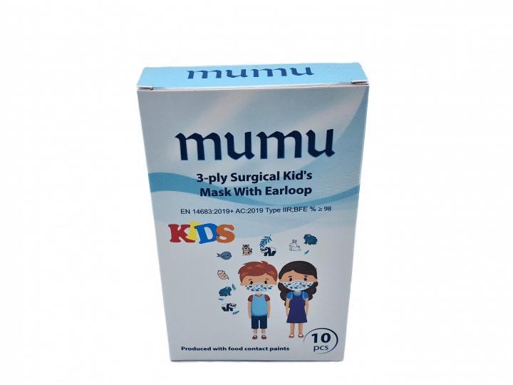 Медицински маски за деца